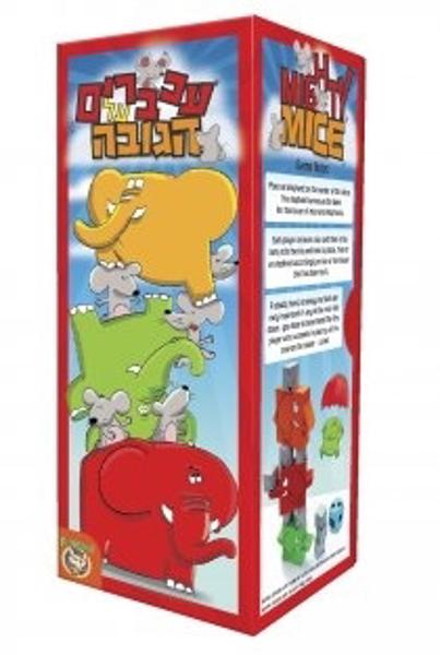 תמונה של משחק עכברים על הגובה פוקסמיינד