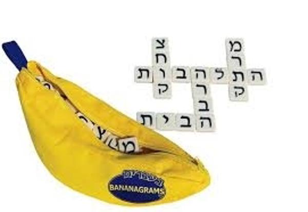 תמונה של Bananagrams זוגי