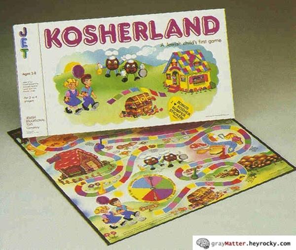 תמונה של Kosherland
