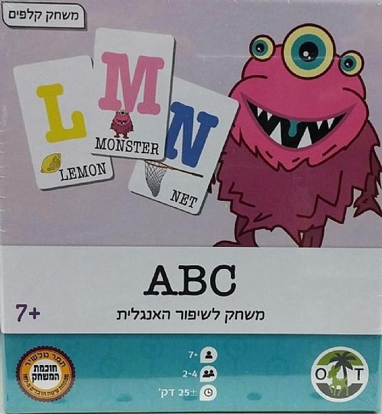 תמונה של ABC לשיפור האנגלית