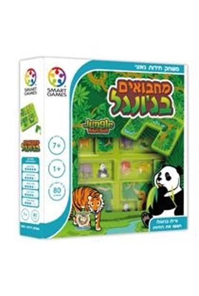 תמונה של משחק מחבואים בג'ונגל פוקסמיינד