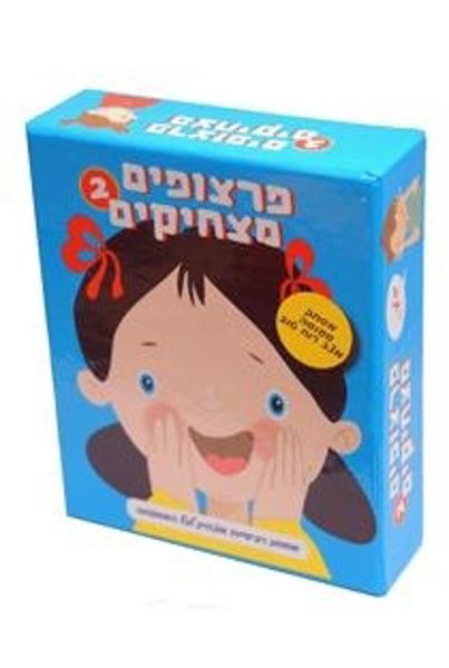 תמונה של משחק רביעיות פרצופים מצחיקים 2 פוקסמיינד