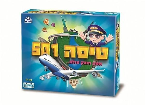 תמונה של משחק  טיסה 501 קודקוד