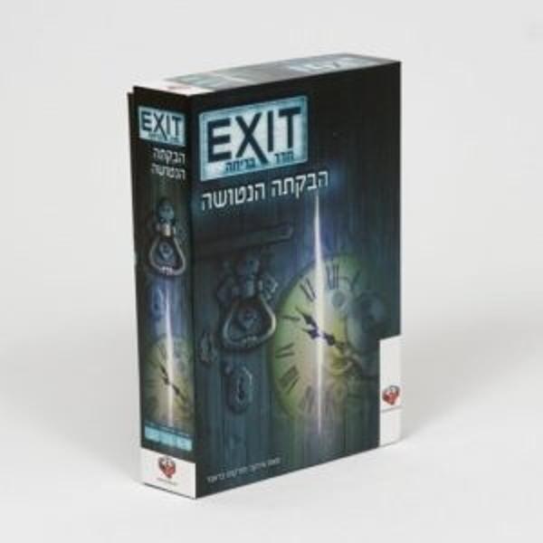 תמונה של EXIT חדר בריחה הבקתה הנטושה הקוביה