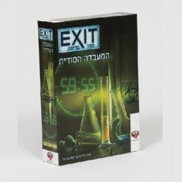 תמונה של EXIT חדר בריחה המעבדה הסודית הקוביה