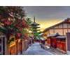 תמונה של פאזל 1000 חלקים פגודה בסמטה בקיוטו