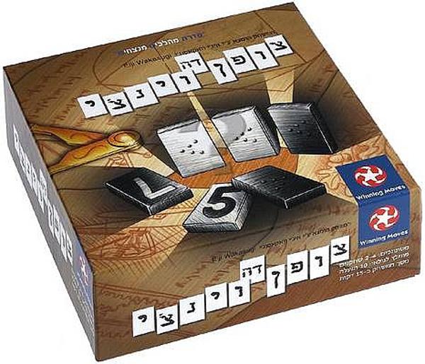 תמונה של משחק קופסא צופן דה וינצ'י