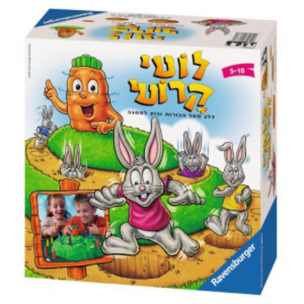 תמונה של משחק קופסא לוטי קרוטי
