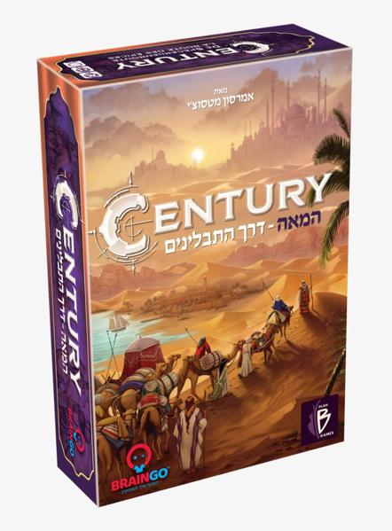 תמונה של משחק סנטורי המאה דרך התבלינים