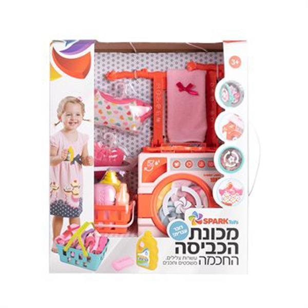 תמונה של מכונת הכביסה החכמה ספארק דובר עברית