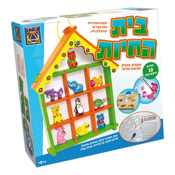 תמונה של משחק יצירה בית החיות
