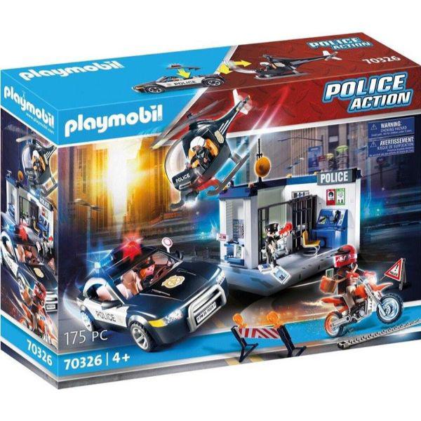 תמונה של תחנת משטרה עם צוות סיור 70326