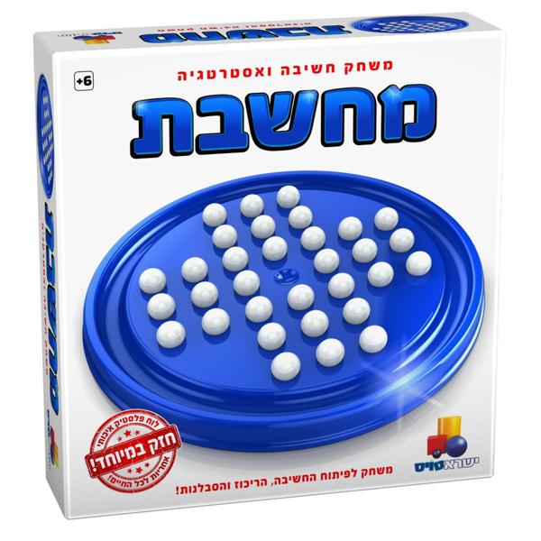 תמונה של משחק מחשבת פלסטיק
