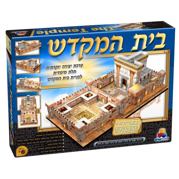 תמונה של בית המקדש ערכת יצירה תלת מימדית