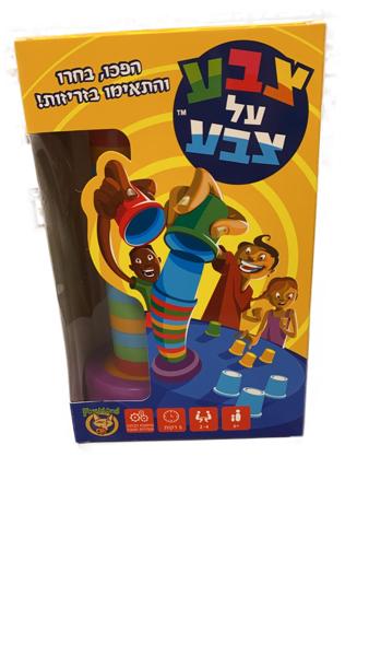תמונה של משחק צבע על צבע