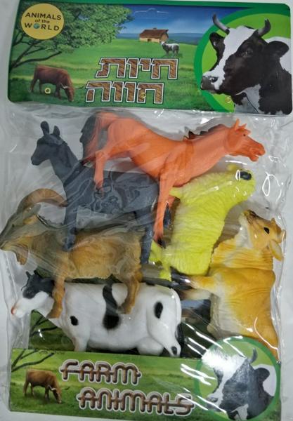תמונה של חיות חווה פלסטיק