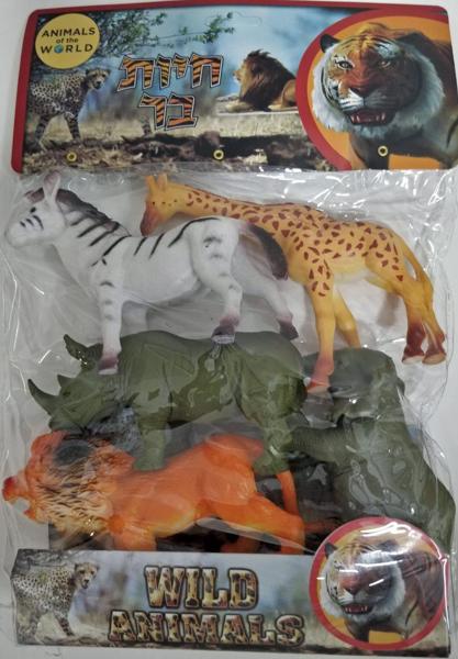 תמונה של חיות בר פלסטיק