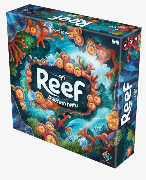 תמונה של משחק ריף שונית אלמוגים
