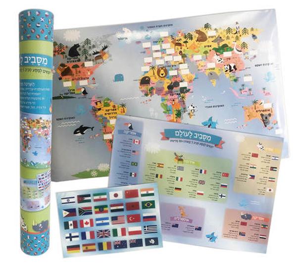 תמונה של מפת עולם עם מדבקות ללימוד