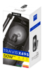 תמונה של רמקול קריוקי נייד טראוויס 50W X495 עם מקרופון סאמויקס