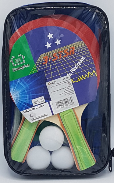 תמונה של טניס שולחן עם רשת