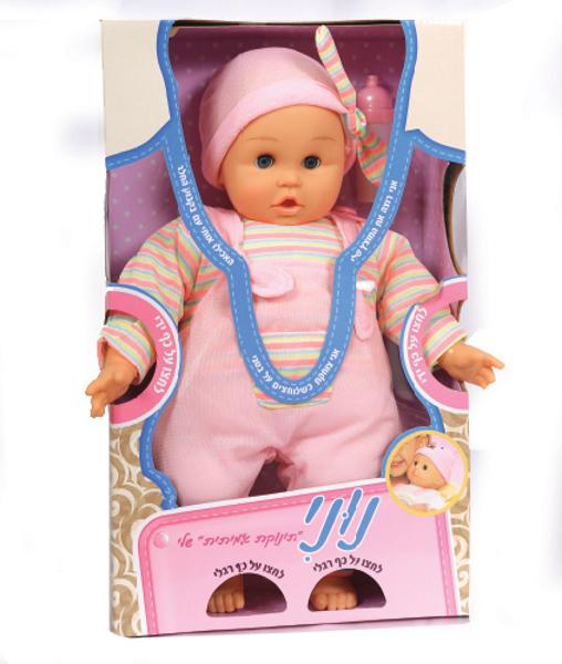 תמונה של בובה נוני תינוקת אמיתית שלי דוברת עברית