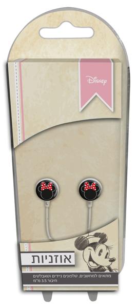 תמונה של אוזניות כפתור מיני