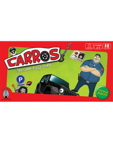 תמונה של משחק קארוס