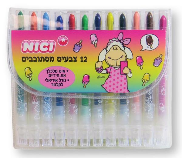 תמונה של סט עפרונות מסתובבים ניקי. גודל מיני